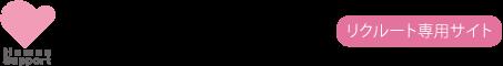 株式会社日本ヒューマンサポート リクルートサイト